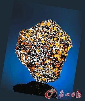 Imilac隕石