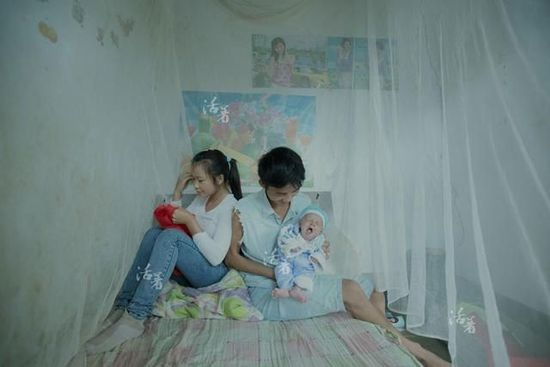 云南生子村:女生12岁v女生13岁早婚14岁怀孕英文歌有sorry少女唱的图片