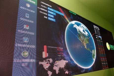 中国网络安全威胁地图