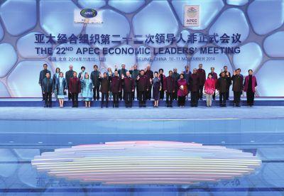 习李外交:70天行程遍布26国 反腐成重要议题