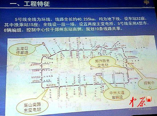 郑州地铁5号线年底开工 通车后桐柏路航海路BRT取消图片