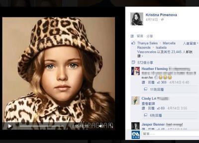 俄羅斯9歲小蘿莉成國際超模被譽世界最美少女