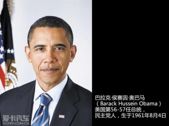 奥巴马图片