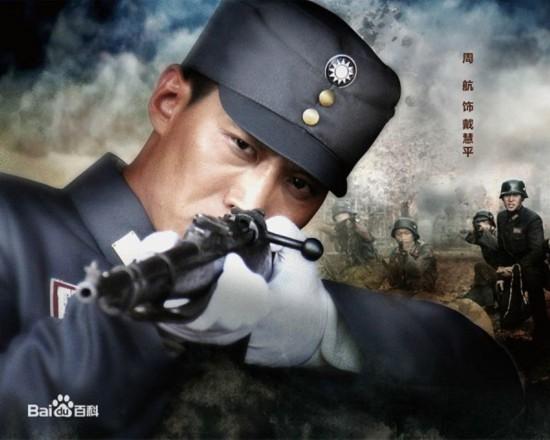 赵文卓 铁血红安 24 25预告 38集全集剧情