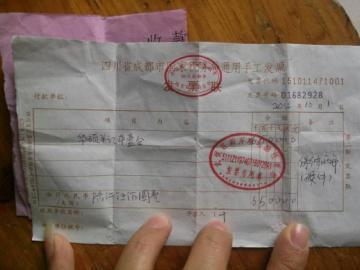 男子举报火锅店不开发票被地税奖励174元