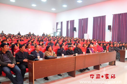 霍邱县讲座国典礼开学小学暨展板书法公益在霍国学经典学堂图片