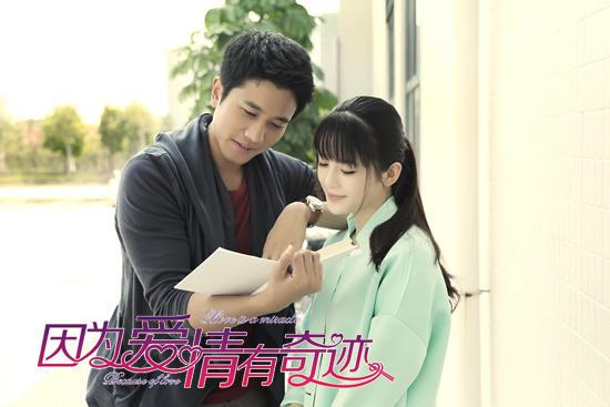 《因为爱情有奇迹》78-80集 电视剧全集1-82集剧情介绍大结局