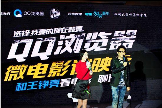 王铮亮联手李易峰打造青春微电影主题曲,MV12月8日首发