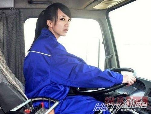 公车美女hebe