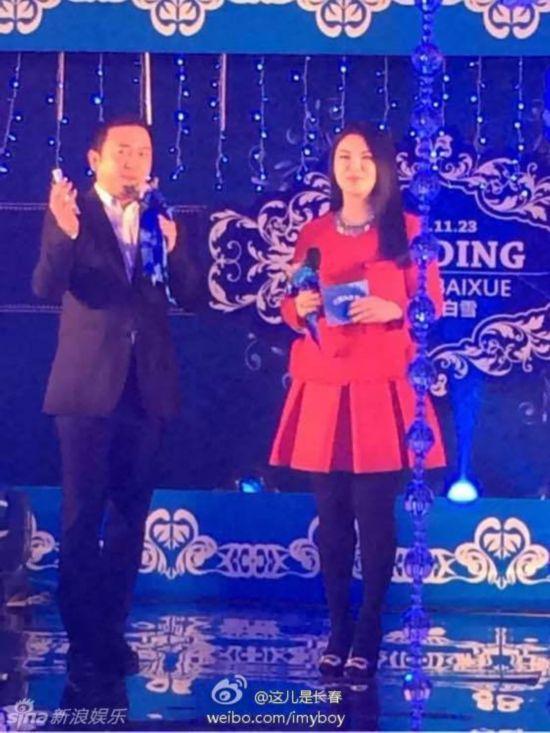唐山现最牛婚礼:李湘主持群星助阵 车队2亿