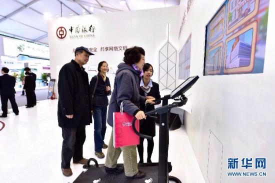 (社会)北京市民参观网络安全公众体验展