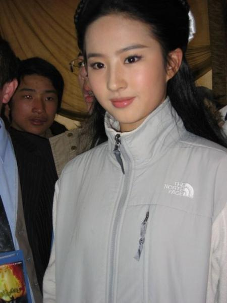 刘诗诗唐嫣古力娜扎谁更美 女神甜蜜私照大曝光图片