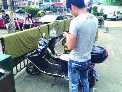 电动车被盗GPS派上大用场 警方抓获4偷车贼
