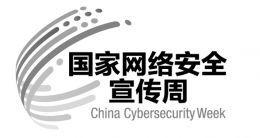专家呼吁企业共建安全产业链