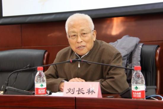 中醫影響世界論壇