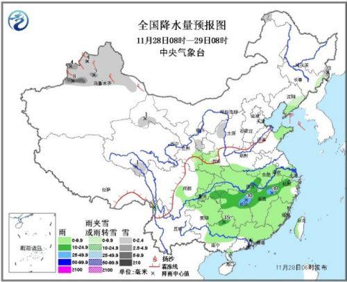 华北黄淮局地有重度霾 大部分地区将迎强冷空气