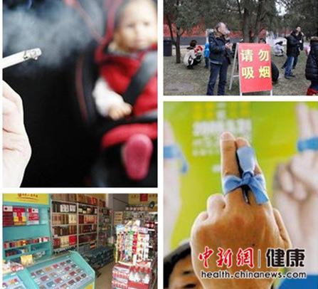 中国拟颁史上最严禁烟令专家建议戒烟药入医保