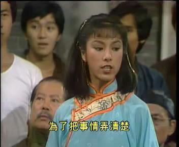 套.在召开村民大会公审弑父的苏灿的时候,星星扮演其中一个村图片