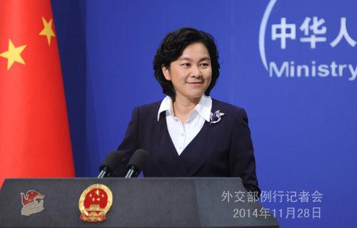 外交部:正在核实科特迪瓦抓扣中国渔船情况