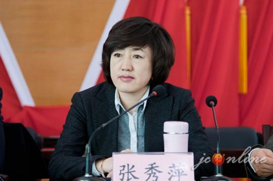 山西涉通奸女官员张秀萍被捕 26日被宣布双开