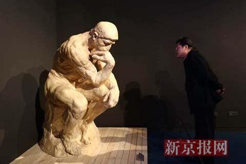 11月27日上午,国博,嘉宾看《思想者》。