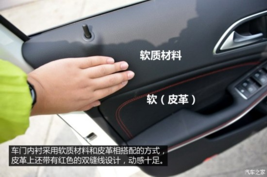 奔驰-AMG 奔驰GLA级AMG 2015款 GLA 45 AMG 4MATIC