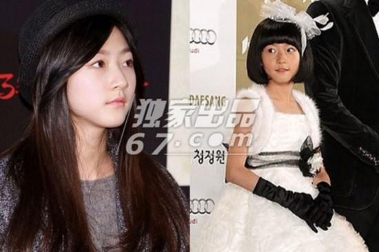 起出演了电影《大叔》并获得广泛 获得了新人演技奖的头衔.   韩国