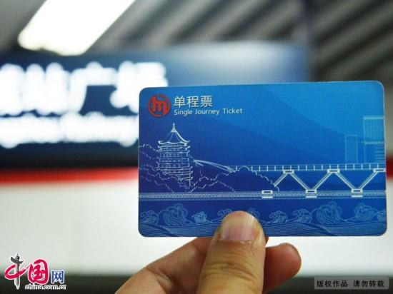 杭州西湖十景_2013年杭州人口数量