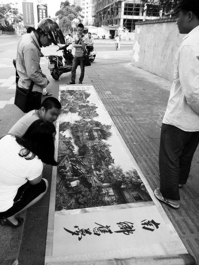 """一男子海口街头卖""""名画""""被市民当场揭穿"""