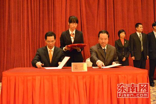 莆田市召开项目合作签约仪式 总投资近千亿