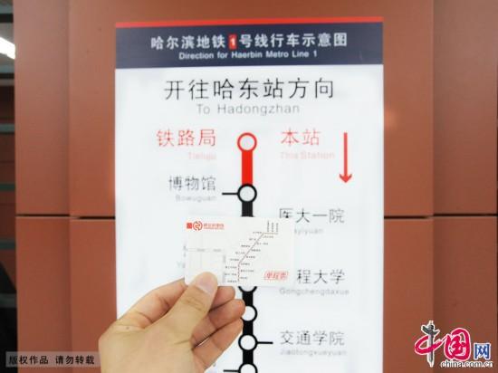 常住人口登记卡_2012深圳常住人口数量