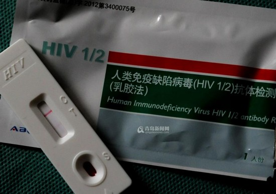 记录90后艾滋病大学生的一天