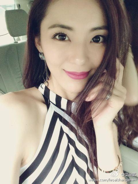 """26岁重庆身材艾尚真获称""""中国女子美女美女""""【33】最好呻吟dj图片"""