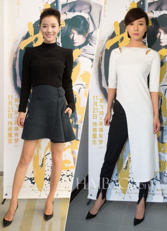 王珞丹出席电影《黄飞鸿之英雄有梦》宣传期活动着装合辑