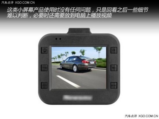 功能参数都重要 选行车记录仪注意事项