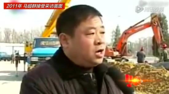 """河北""""亿元水官""""自称干爹是北京高官截图"""