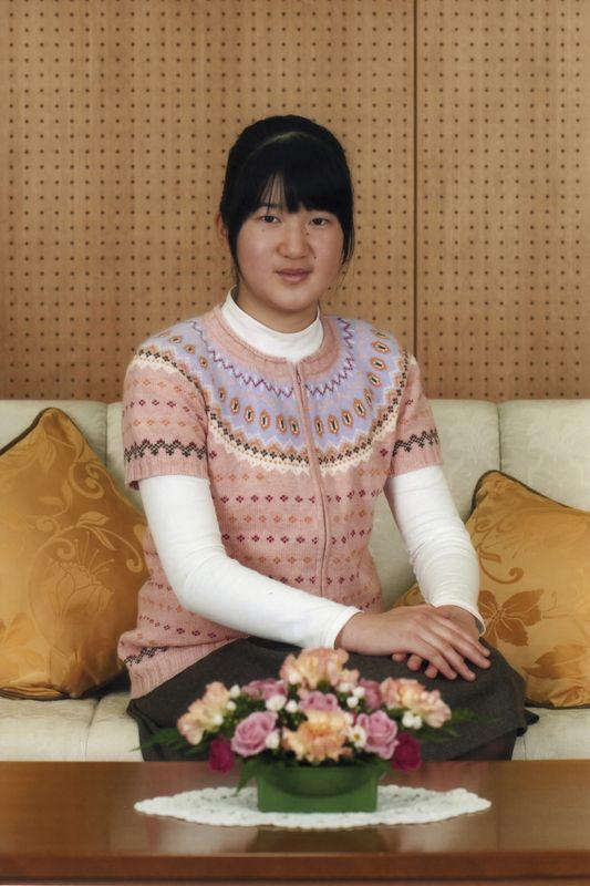 日本爱子公主迎来13岁生日 官方公布其肖像照