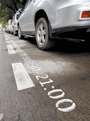 深圳1.2万个路边收费车位试运行 首日违停现象
