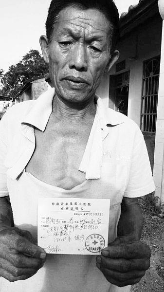 村党支部副书记酒后打伤六旬老人 称喝多了