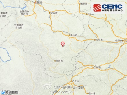 甘肃西和县发生3.7级地震 震源深度17千米