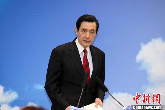马英九请辞国民党主席 将于明天正式宣布
