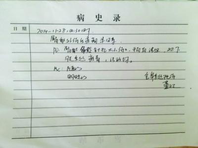 幼儿园老师被指针扎孩子副园长自扎证清白