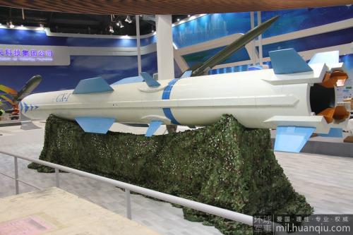 珠海航展上初次展出国产CX-1导弹