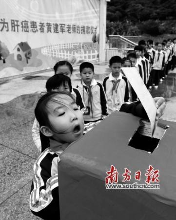 39岁教师肝癌晚期 师生踊跃捐款30万