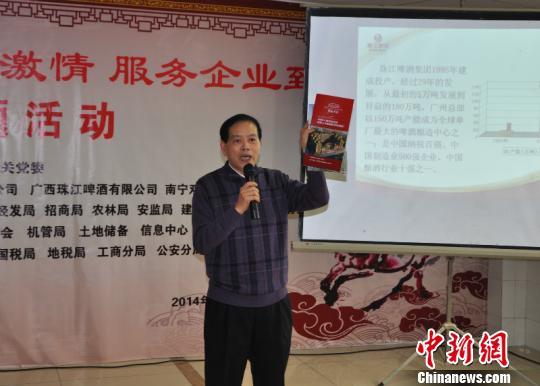 广西―东盟经开区200多家企业高层互访交流