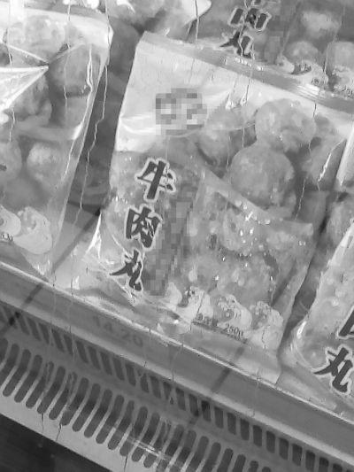 """调查:海口市场上部分""""牛肉丸""""没有牛肉成分"""
