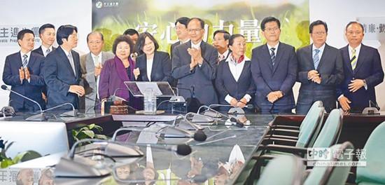 蔡英文呼吁民进党成员:不要欢欣自满要戒慎恐惧