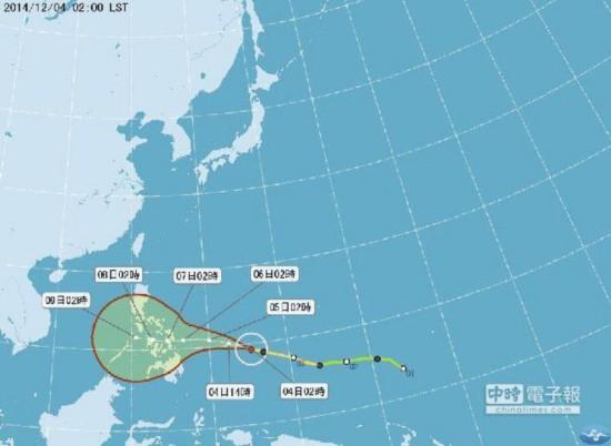 """哈格比台风路径潜势预测图。(取自台湾""""气象局"""")"""