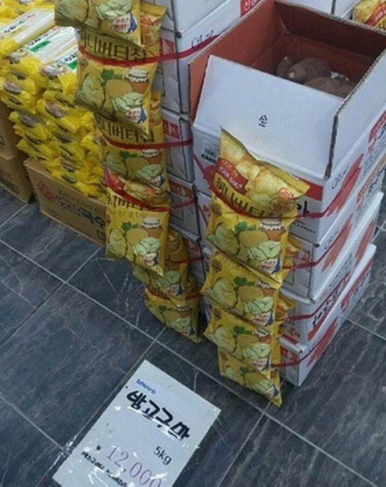 蜂蜜薯片走俏韩国 商家捆绑式销售引反感组图