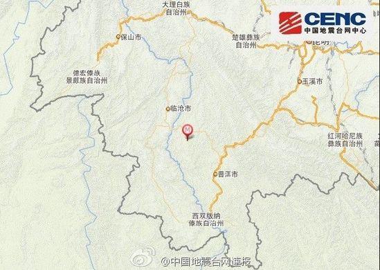 云南景谷发生5.9级地震 震源深度10千米